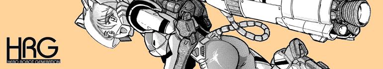 HERO ROBOT GENERATION header image 2