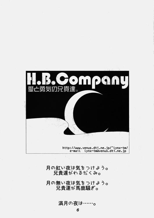 1999_10th_06