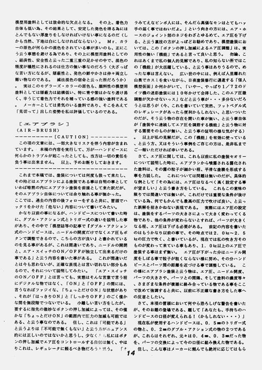 1999_10th_14