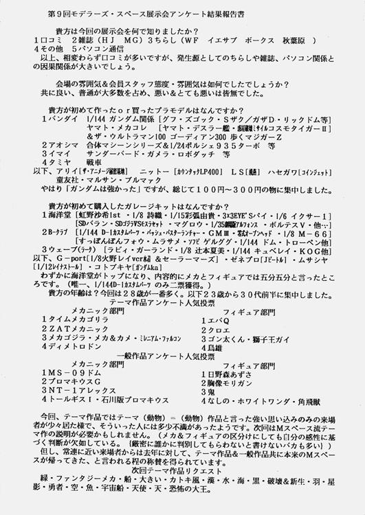 1999_10th_26