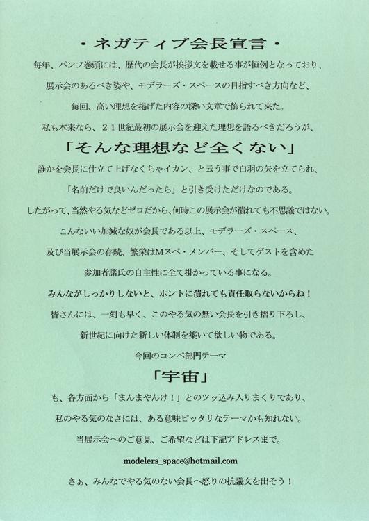 2001_12th_02