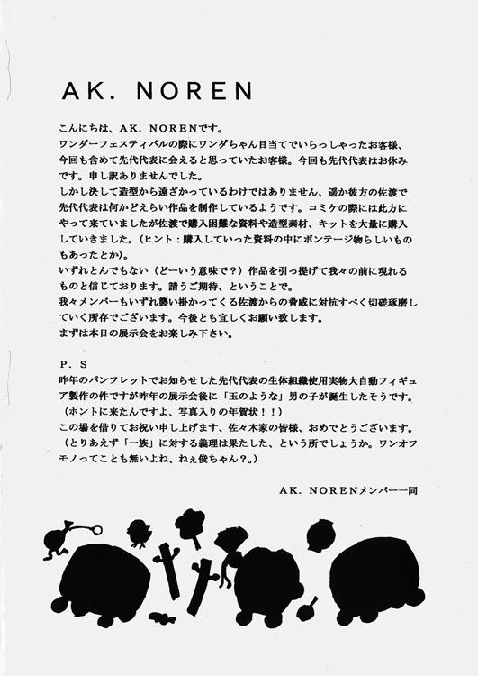 2001_12th_05