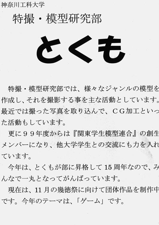 2001_12th_08