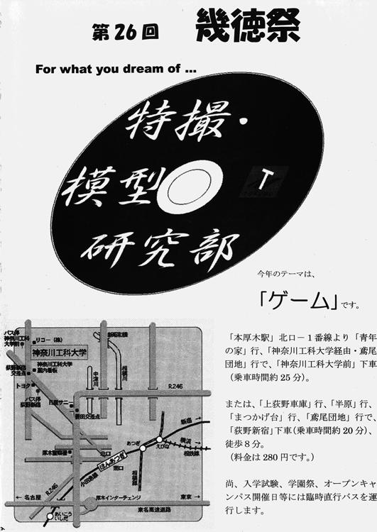 2001_12th_09