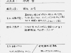 2001_12th_11