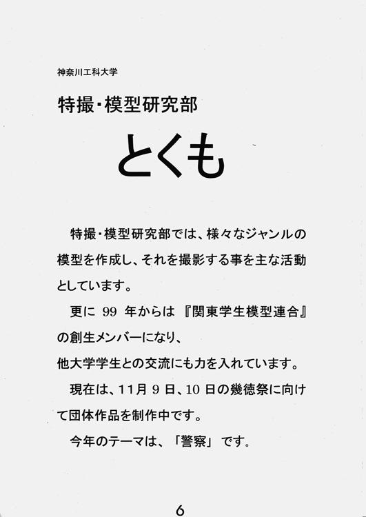 2002_13th_06